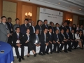 The AFEO Delegations Midterm Meeting